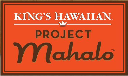 project-maholo-log