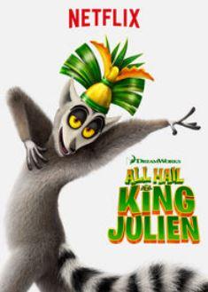 netflix-king-julian